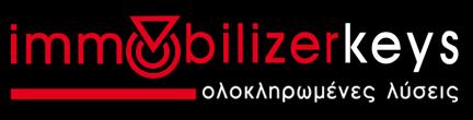 www.immobilizerkeys.gr